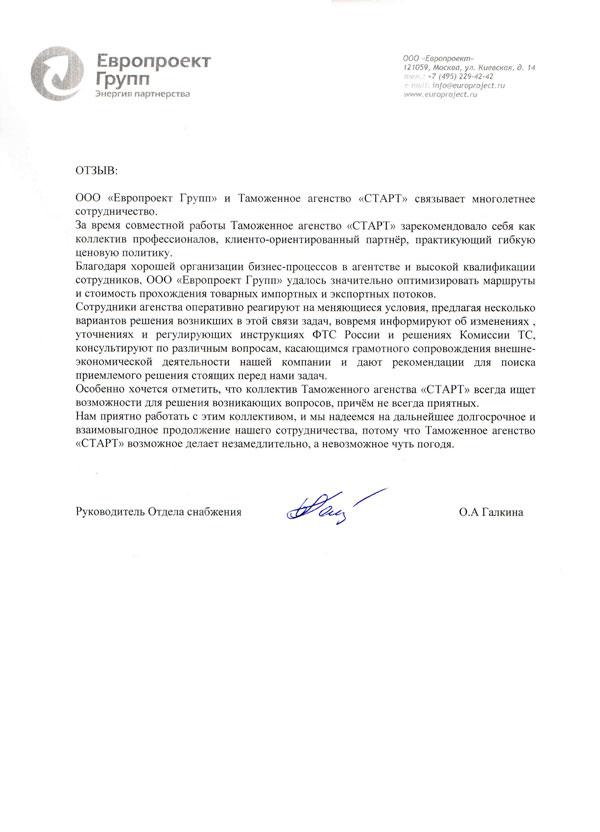 Сертификация продукции бывшей в употреблении получение сертификата работы с валютой